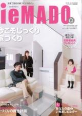 子育て世代の家づくりマガジン「ieMADOα」