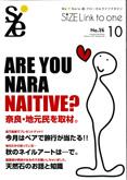 奈良のローカルマガジン SIZE Link to one